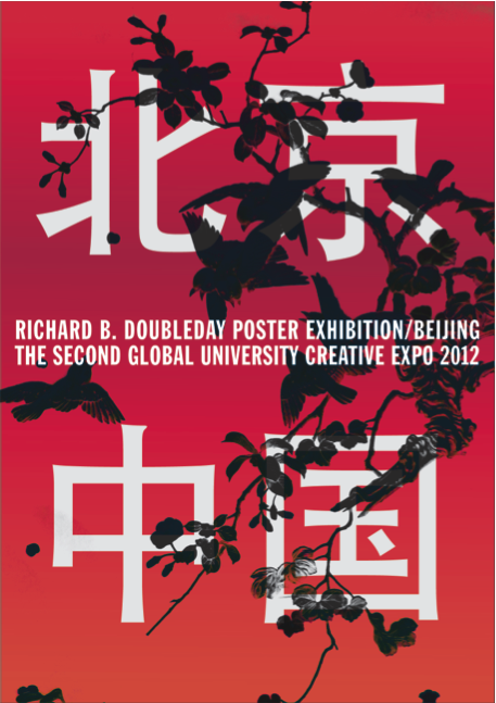 Assistant Professor Of Graphic Design Richard B Doubleday Will Have A Solo Poster Exhibition Retrospective At The University Creative Park