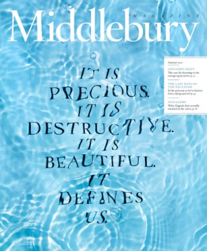 The cover of Middlebury Magazine's summer 2012 issue, designed by DJ Stout and his team at Pentagram, won the Grand Gold in the 2013 CASE Awards.