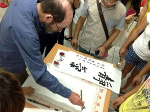 professor practices Chinese calligraphy