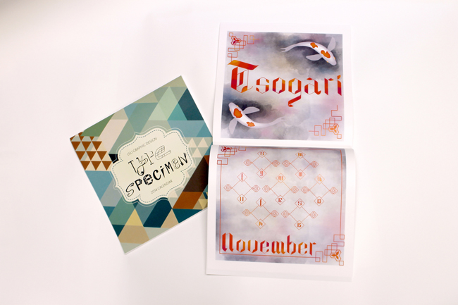 Calendar cover designs, white background.
