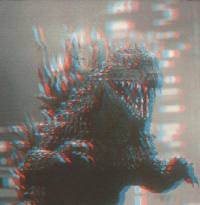 Blurry godzilla. LSU BFA Studio Art Graphic Design