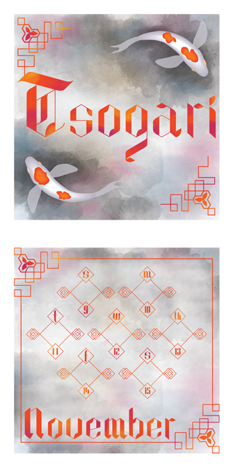 Calendar design with orange/pink type, gray background, LSU BFA Studio Art Graphic Design