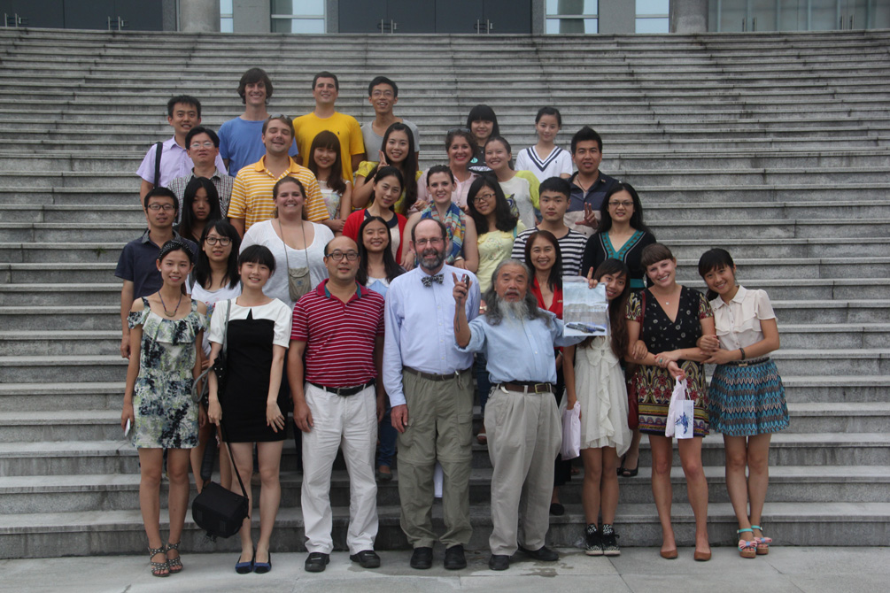 lsu faculty and students with chinese faculty and students, group on steps