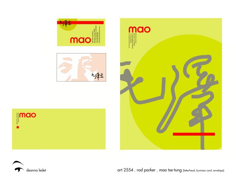 Mao poster design, yellow background and grey calligraphy. LSU BFA Studio Art Graphic Design