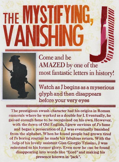 "Book page with title ""The Mystifying, Vanishing"" - LSU BFA MFA Studio Art Printmaking Book Arts"
