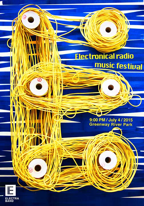 Poster advertising Electronical Radio Music Festival , richard doubleday