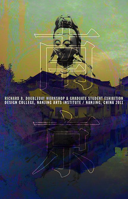 richard doubleday workshop poster