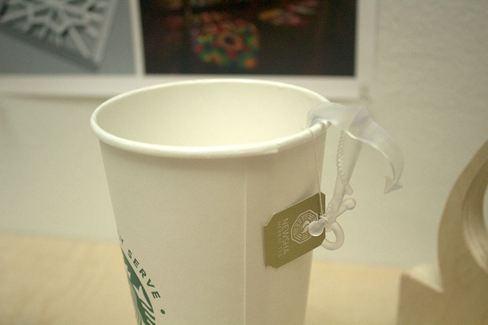paul callahan tea anchor