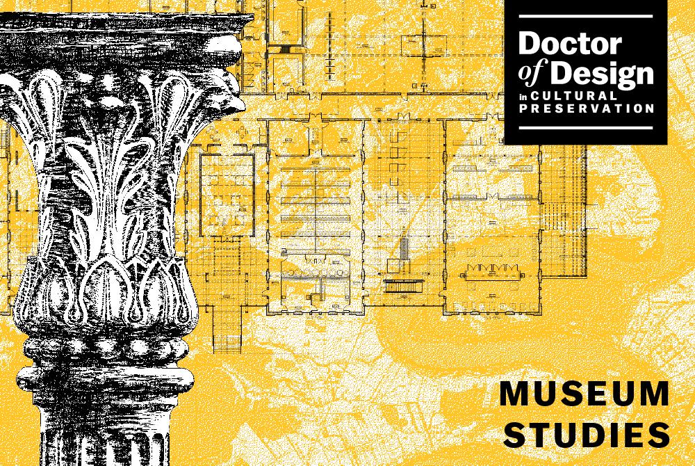 lsu doctor of design