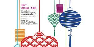 lsu art exhibition