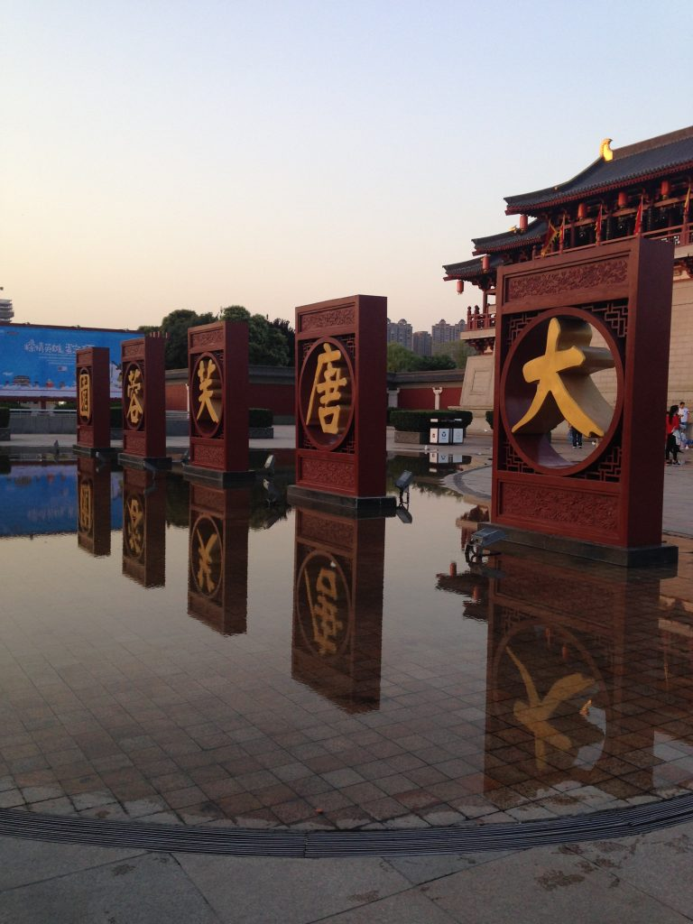 Chinese symbols in sculptures in reflecting pool